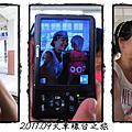 20110905-[DAY5]-結束縱貫線南段~屏東線屏東