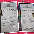 20140504-台東普悠瑪51.5KM國際鐵人三項賽