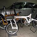 Bike : Birdy LX