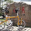 Bike : Bike life