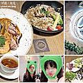 2019.01~新竹美食。ita義塔PASTA&RISOTTO(新竹大魯閣湳雅店)