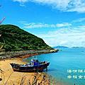 台灣-馬祖-北竿-石頭堆砌的村落-芹壁村