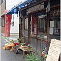 【美食】懷舊昭和氛圍建築日式家庭套餐兼賣越式三明治☆CHIERIYA-バインミー(2017/7/11)