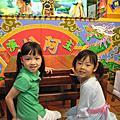 2009年二月台灣之旅