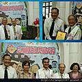 20130515志工銀質服務獎章