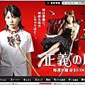 2008夏季新日劇
