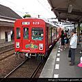 高松火車集