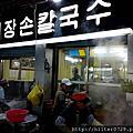 0210韓國釜山