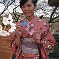 日本關西自助旅行(第五天)