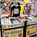 京都-東映太秦映画村