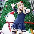 2013聖誕特企