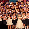 丞丞巧一幼稚園畢業典禮-20110723