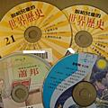 生活照四十五--台灣(99.9.1)