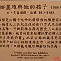 生活照十五--台灣(97.2.1)