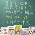 生活照五十三--台灣(100.6.1)