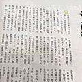 生活照一三三(107.2.1)