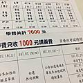 生活照一三六(107.5.1)
