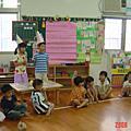 生活照二十二--台灣(97.9.1)