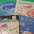 生活照二十四--台灣(97.11.1)