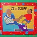 生活照二十六--台灣(98.1.1)