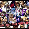 20120730 hc X hip 明日之星秀 by uno