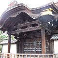 9/11/2007@京都