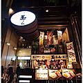 沖繩_2010
