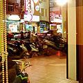 02. 桃友會家聚, Jan, 2005
