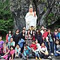 員工聯誼~龜山島登島及401高地登頂20120422