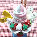 霜淇淋聖代