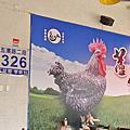宜蘭蘆花雞料理餐廳:在地家常老味道