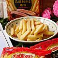 卡迪那95℃薯條