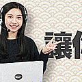 2019.06-茶道