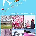 2013*東北桵花見*blog排版