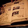 2011.05.11 TPE 貓空