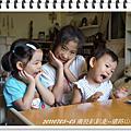 20110703~05南投--遠路山村民宿