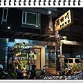 20110707 新竹隅田川日式料理