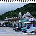 20110712~14花蓮小吃