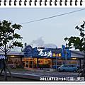 20110712~14花蓮--蘭陽博物館
