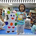 20110730南寮圖書館聽故事體驗