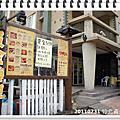 20110730新竹黃金海岸