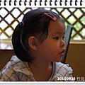 20110925竹北艾蜜奇