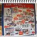20121113 大溪Tina廚房