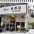 20121206 新竹美西亞餐廳