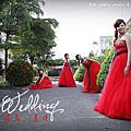 頭頭平面婚禮攝影~~ 勝茂&惠琪 文定《婚禮紀錄》