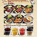 20200501古華飯店五星餐盒