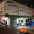 20090502日月潭、台南Day2
