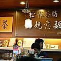 20090503日月潭、台南Day3