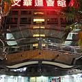 0909 台中‧文華道會館