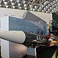 國防工業展